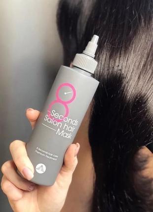 Маска 8 second salon hair masil