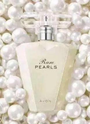 Pідкіснa парфумнa вода rare pearls avon 50 ml