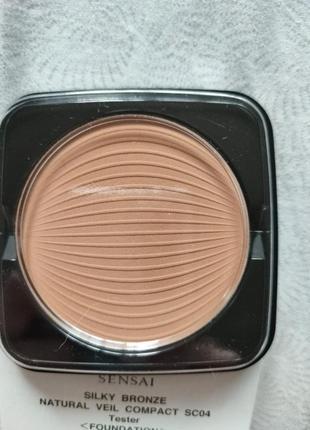 Sensai бронзирующая пудра тон sc04