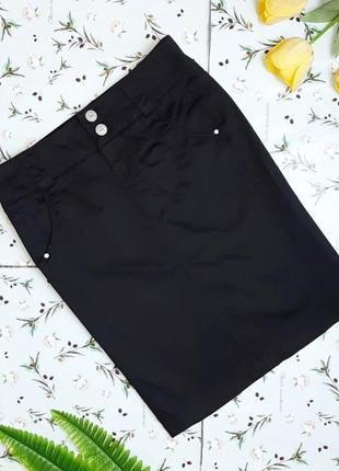 🌿1+1=3 базовая черная юбка-карандаш makai, размер 42 - 44