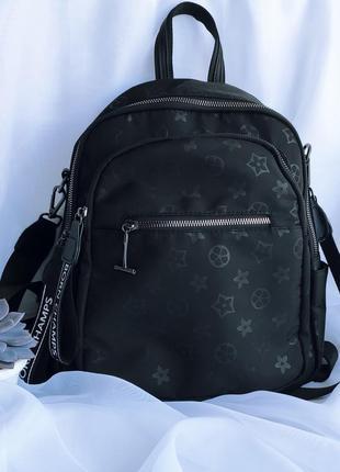Классный, стильный , вместительный рюкзак, текстиль