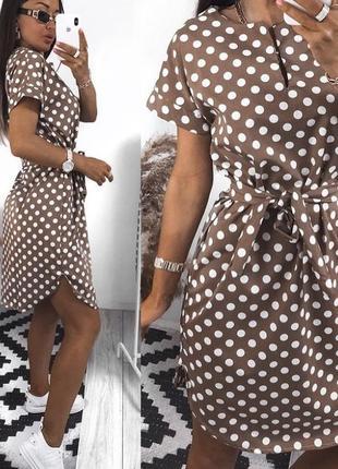 Шоколадное платье в горошек 🤩