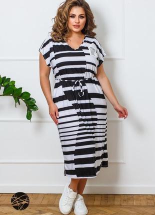 Платье-футболка миди с принтом в полоску