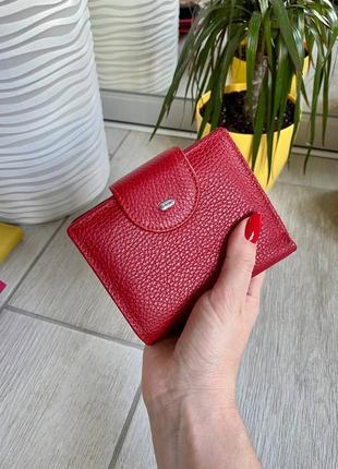 Кожаный мини-кошелек