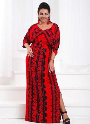 Шикарное платье в пол на размер 54-56