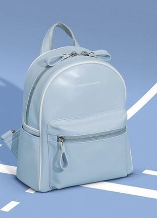Фирменный рюкзак голубого цвета с малиновой подкладкой claudia canova