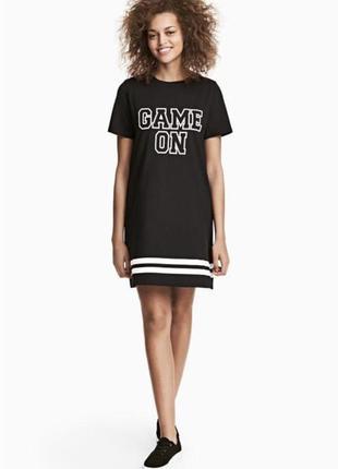 Платье футболка спортивное платье 💣💣 hm