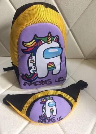 Рюкзак амонг ас в комплекте с поясной сумочкой.