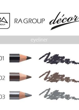 Косметический контурный карандаш для глаз чёрный подводка eyeliner ra group décor ☕ #201