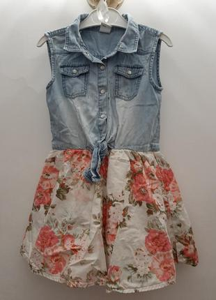 Сарафан, сукня, плаття, платье