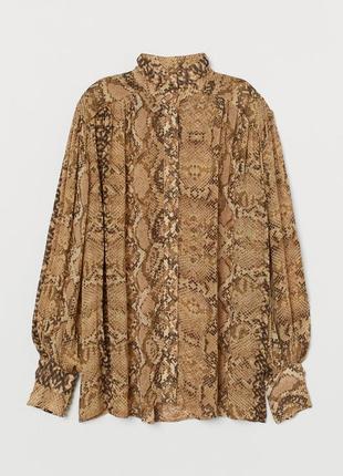 Новая свободная оверсайз удлинённая блуза шифоновая с объемными рукавами h&m 1+1=3