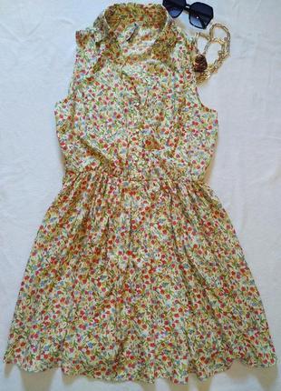 Платье-сарафан в мелкий цветочек