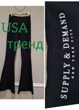 Американские штаны в рубчик модный клеш