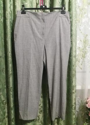 Стрейчевые зауженные брюки.
