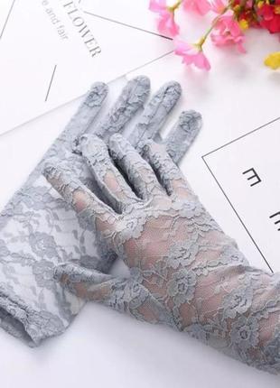 Серые гипюровые короткие перчатки