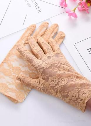 Нюдовые гипюровые короткие перчатки