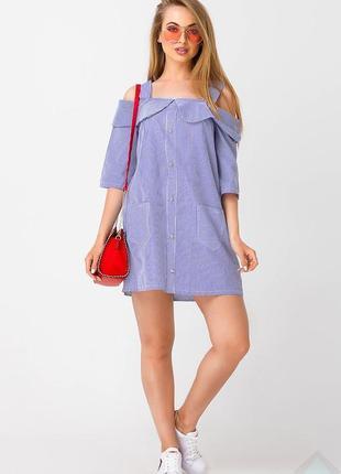 Стильное платье-сарафан в трендовую голубую полоску из натуральной ткани