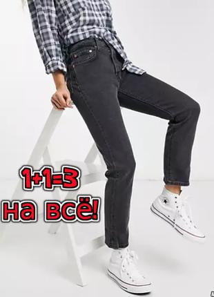 🎁1+1=3 фирменные черные плотные прямые мом mom джинсы levis оригинал, размер 46 - 48