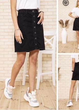 Ультрамодная юбка трапеция с пуговицами, юбка на пуговицах
