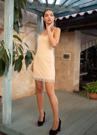 Сукня на брительках з бахромою