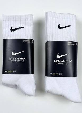 Высокие носки nike everyday високі шкарпетки