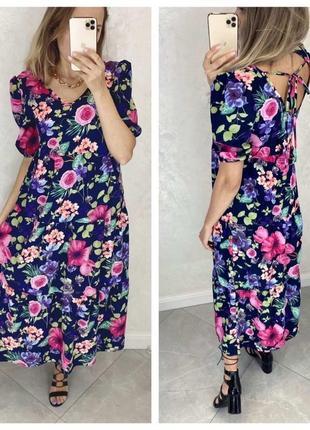 Шикарное платье макси трапеция в цветочный принт,с рюшами