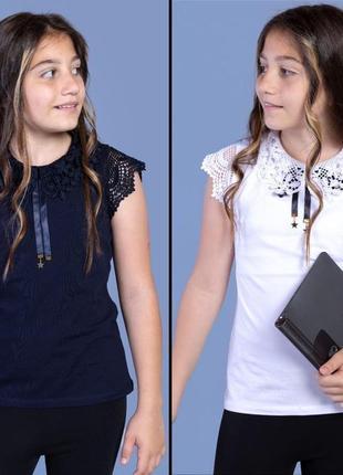 Блуза для школы