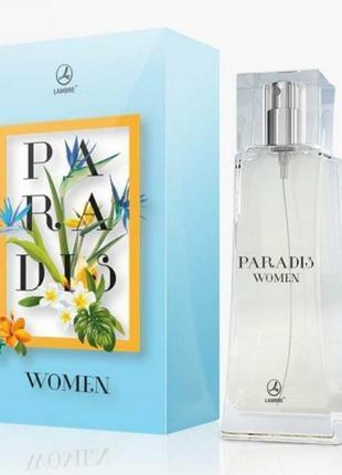 Парфумована вода lambre paradis women/ парфюмированная вода ламбре paradis women