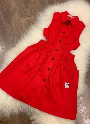 Платье акция