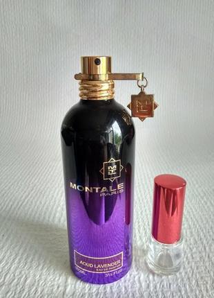 Оригинал!5 мл,montale aoud lavender