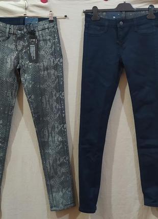 Двусторонние джинсы bluelab