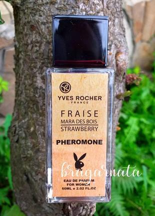 🍓🍓земляника (strawberry) от ив роше, стойкий тестер с феромонами 60 мл