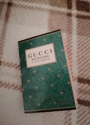 Пробник парфюмированной воды gucci mémoire d'une odeur,