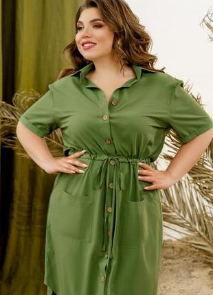 Яркое стильное платье рубашка батал + бесплатная доставка🌿