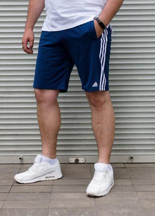 Мужские шорты adidas батал