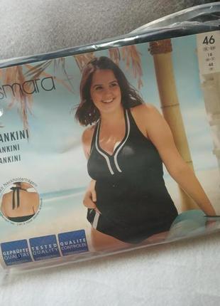 Шикарний роздільний купальник великого розміру, esmara
