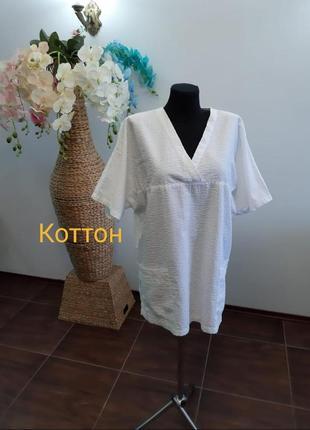 Блуза коттон италия