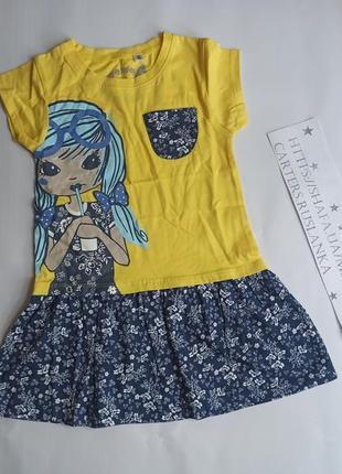 Рлатье туника футболка  для девочки  с коротким рукавом