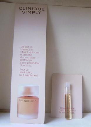 Clinique simply clinique - parfum (духи) - 1 мл. оригінал.
