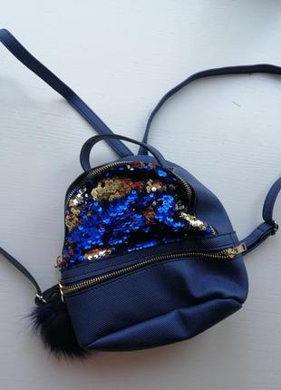 Маленький, синий рюкзачок с паєтками