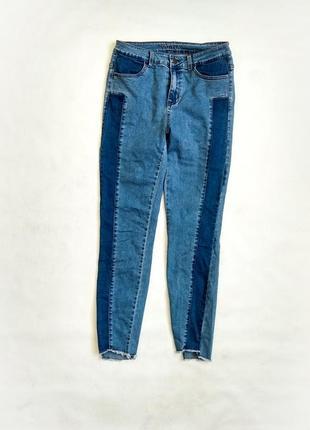 Классные синие джинсы