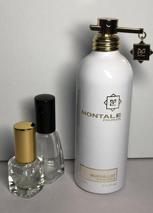 Montale mukhallat, edр, цена 1 ml + атом, оригинал 100%!!! делюсь!