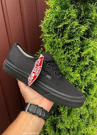 Мужские летние кожаные кроссовки vans 36 - 45