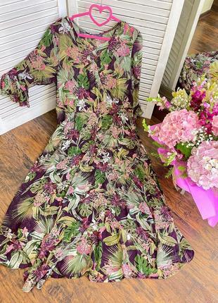 Платье миди сукня міді