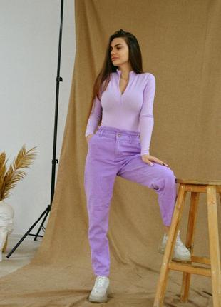 Лиловые/фиолетовые джинсы