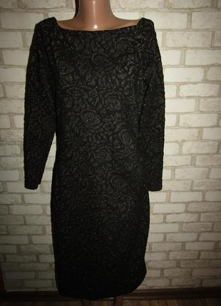 Платье весна-осень р-р л-14 бренд steps