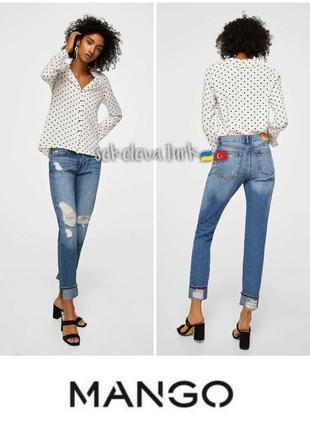 Джинсы relaxed fit винтаж 100% хлопок джинси бавовна mango