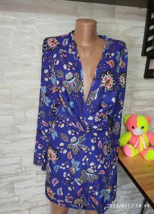 Классное платье,не ношено с биркой!!!