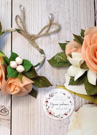 Набір бутоньєрка і браслет для свідків на весілля