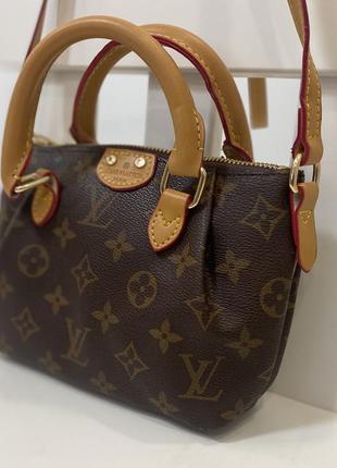 Продам стильну сумку